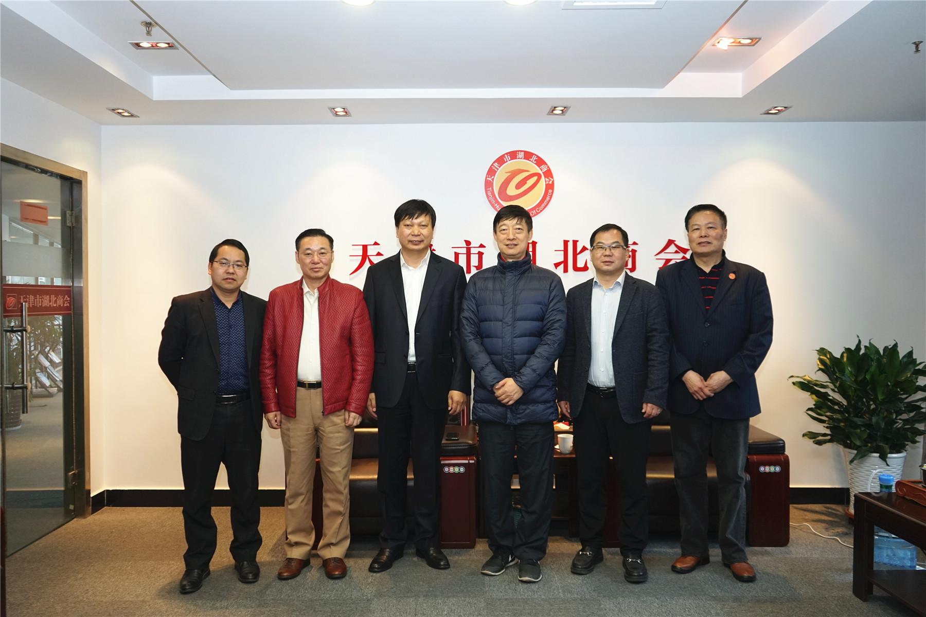 黎昌晋主席莅临腾讯体育直播男篮调研并指导工作