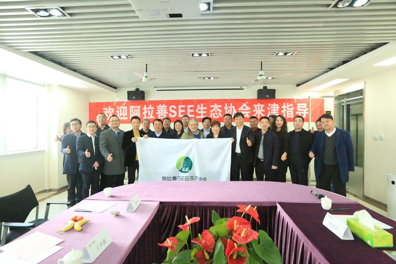 SEE天津项目中心筹备会举行,朱道六携腾讯体育直播男篮常务班子成员出席